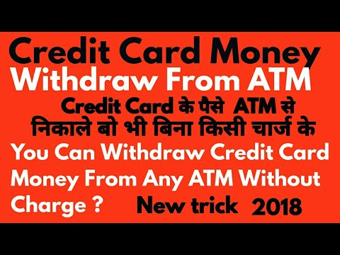Withdraw Money From CreditCard Via ATM Without Charge,Withdraw Money From CreditCard Without charge?