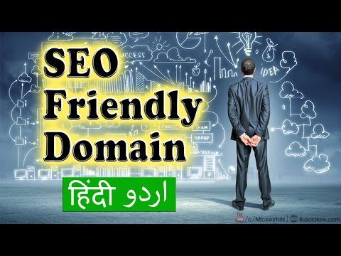 How to Research and Find SEO Friendly Domain Name | Urdu/Hindi Tutorial
