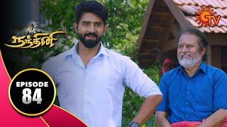Nandhini - நந்தினி | Episode 84 | Sun TV Serial | Super Hit Tamil Serial