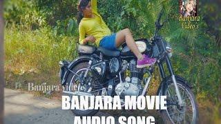 AVO BEER PIRU SAANDYA SARIKO CHORA BANJARA MOVIE AUDIO SONG // BANJARA VIDEOS