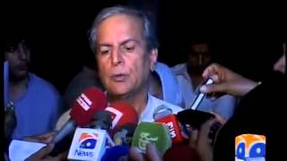 Javed Hashmi Reservations 13 Aug 2014