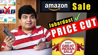 "Amazon Bumper Sale Confirmed ""PRICE CUT""Jabardast | सब सस्ता होगा | Don't Buy New Smartphones"