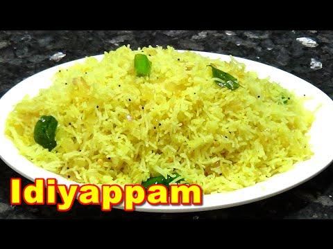 Idiyappam Recipe in Tamil | இடியாப்பம்