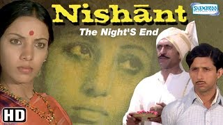 Nishant (HD)Girish Karnad, Shabana Azmi, Naseruddin Shah, Smita Patil Hindi Movie With Eng Subtitles