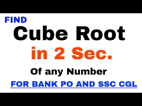 Find Cube Roots in 2 second and Cube with the easiest way possible | For Bank PO and SSC | In Hindi