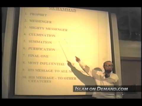 Who Was Muhammad (P)? - Ahmad Sakr