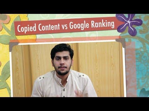 Duplicate Content vs Google Ranking [URDU] | Duplicate Content Strategy | SEO Tutorial 46