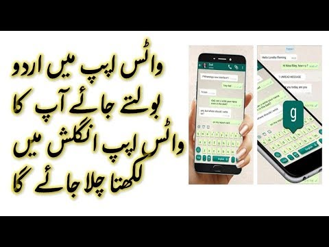 Whatsapp New Feature 2018 || You should must try ||