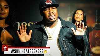 "Mark Too Sharp Feat. Big Bo & Moneybagg Yo ""Trap Or What"" (WSHH Heatseekers - Official Music Video)"
