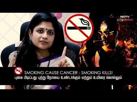 Breaking : BOLD  'Aruvi' Does NOT Endorse SMOKING !! - Aditi Balan   Interview