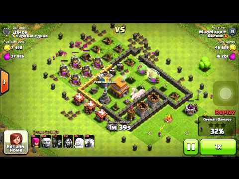 New Averno Gaming Clan for Clash of Clans