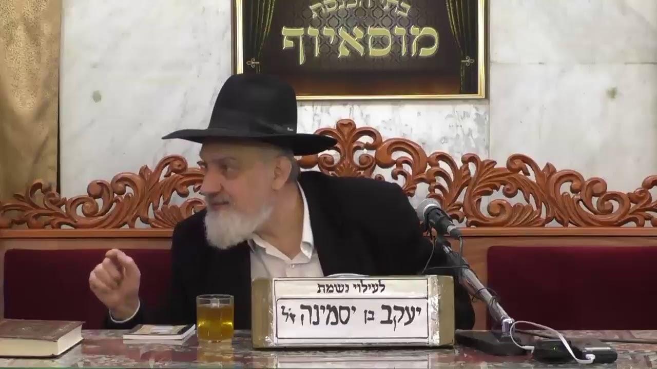 שידור חי מבית הכנסת מוסאיוף