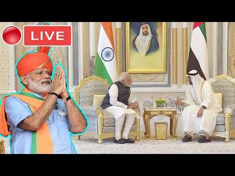 Xxx Mp4 LIVE PM Modi To Be Conferred With The Order Of Zayed In Abu Dhabi UAE YOYO TV Kannada 3gp Sex
