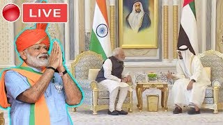 LIVE : PM Modi to be Conferred with the Order of Zayed in Abu Dhabi, UAE | YOYO TV Kannada