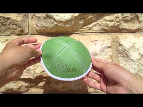 Personalized Kippot for Weddings and Bar / Bat Mitzvah