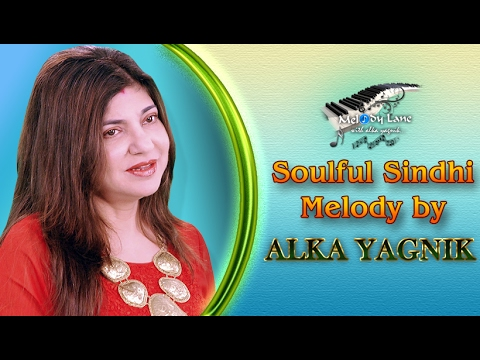 Xxx Mp4 Soulful Indian Sindhi Song By Alka Yagnik 3gp Sex