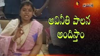 అవినీతి పాలన అందిస్తాం: AP డిప్యూటీ సీఎం శ్రీవాణి | Dildar Varthalu | Vanitha TV Satirical