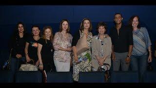 محمد رمضان مع عائلة الرئيس السادات لحضور فيلم جواب اعتقال Point 90 Mall