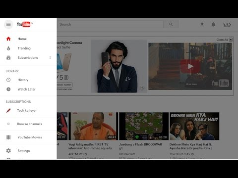 YouTube New Look 2017 : Here's How To Get It