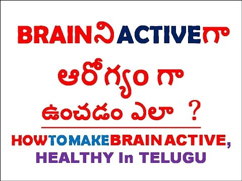 How to make brain sharp active healthy in telugu