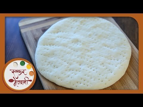 पिझा बेस | Pizza Base Recipe | How To Make Pizza Base At Home | Recipe in Marathi | Recipe by Sonali