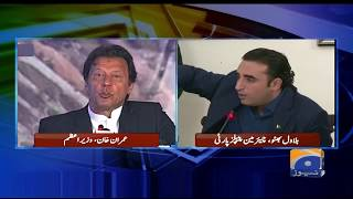 PM Imran Khan imitates Bilawal over his
