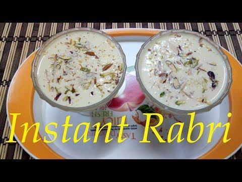 Instant Rabri with Condensed Milk- Quick & Easy Instant Rabri- Flavoured Milk