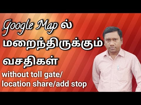 Google map hidden future - avoid toll roads-add stop-location sharing option