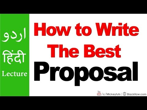 How to Write The Best And Impressive Proposal for Getting Projects | Urdu/Hindi Tutorial