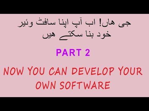 How to make a software/application  || Software kis tarha banaty hain part 2 in urdu/hindi