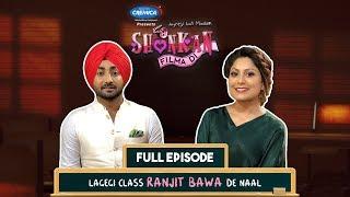 Kulwinder Billa with #Shonkan | Shonkan Filma Di | Pitaara TV
