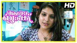 Latest Malayalam Movie 2017 | Asha Black Scenes | Arjun Lal