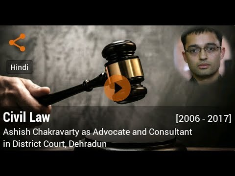 Career in Civil Law by Ashish Chakravarty (Advocate and Consultant in District Court, Dehradun)