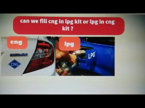 क्या LPG  car  kit मे cng gas fill कर सकते हैं ? या फिर CNG car kit मे LPG  gas fill    कर  सकते हैं
