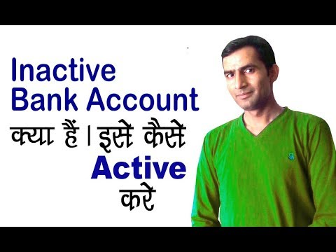 What is Inactive Bank Account How to Active It.