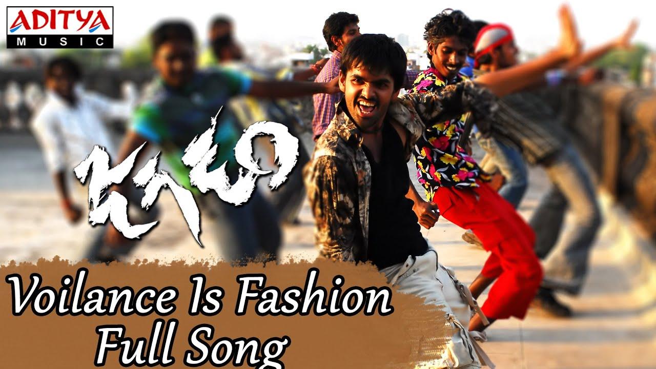 Violence Is Fashion Full Song ll Jagadam Movie ll Ram, Isha