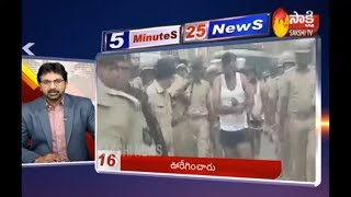 5 Minutes 25 Top Headlines @ 11AM | Fast News By Sakshi TV | 23rd September 2019