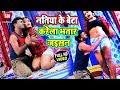 Download Sunil Superfast का सबसे बड़ा भोजपुरी (VIDEO SONG ) - करेला भतार जइसन || Antra Singh Priyanka MP3,3GP,MP4