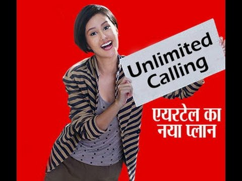 Airtel unlimited calling -  New Plan for prepaid customer