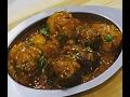 Bharwan Aloo Baingan | Bharela Ringla Bateta | Stuffed Potato & Eggplant Curry | SaasBahuRasoi
