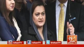 Maryam Aurangzeb , Maiza Hameed & Danial Aziz Talk @pmln_org #SupremeCourt #PanamaLeaks #PMLN