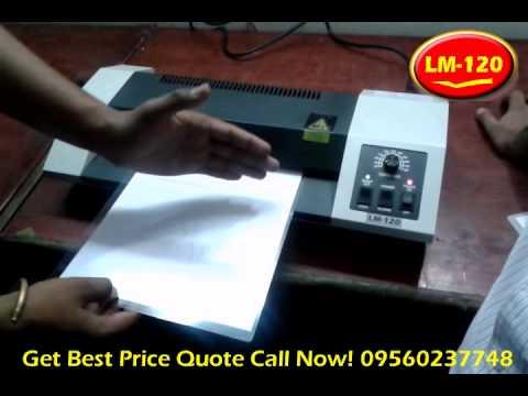 LAMINATION MACHINE IN DELHI