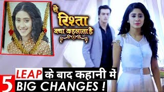 After 5 Years Leap You ll see 5 Changes in Track of YRKKH