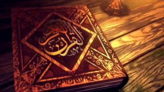 سورة المزمل - مكررة 7 مرات - سعود الشريم