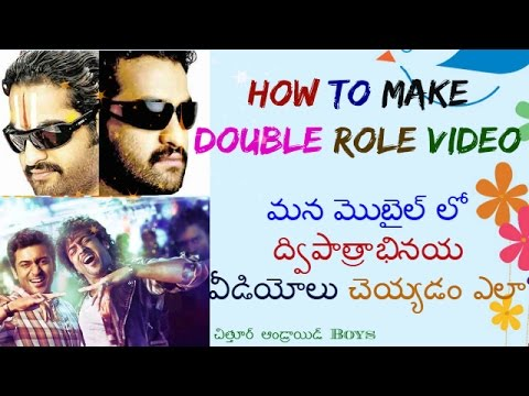 How To Make A Double Role Character On Android ! Telugu