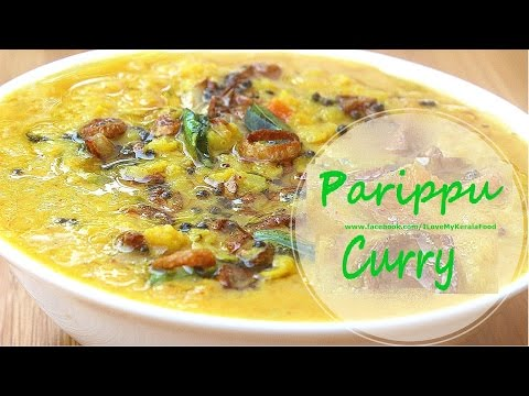 Easy Parippu Curry in 5 minutes (Side Dish For Chapathi/ Rice)- chinnuz' I Love My Kerala Food
