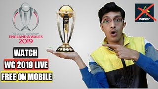 How To Watch World Cup 2019 Live In Mobile l Watch Icc World Cup 2019 In Any Phone