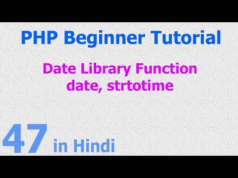 47 - PHP Date Function - date format, string to date, due date, next date