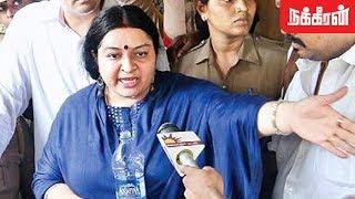 என்னை கொல்ல சதித்திட்டம் நடக்கிறது ? Deepa Meets Press regarding Poes garden Incident