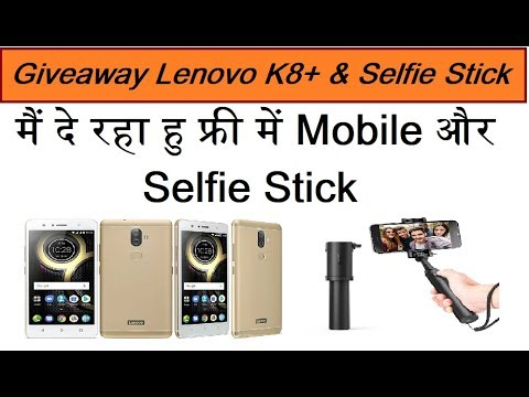 Giveaway: Get Free Mobile and Selfie Stick